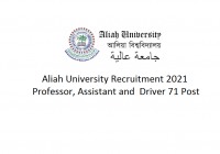 Aliah University Recruitment 2021 – Professor, Assistant and Driver 71 Post