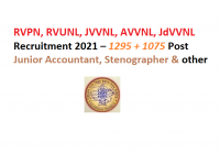 RVUNL Recruitment 2021 – 1295 Post Junior Accountant, Stenographer and other