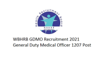 WBHRB GDMO Recruitment 2021, General Duty Medical Officer 1207 Post