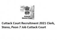 Cuttack Court Recruitment 2021- Clerk, Steno, Peon 7 Job Cuttack Court